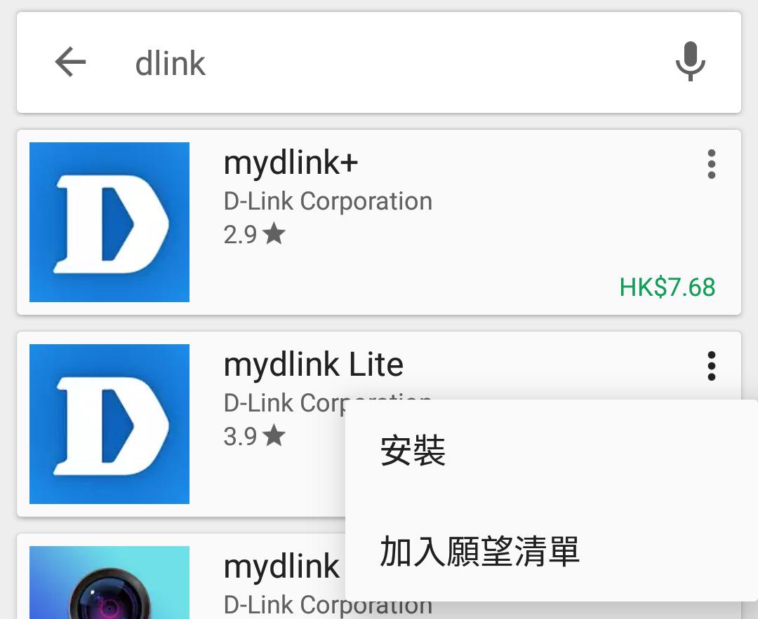 d-link-2530l-1080p-wifi-camera_08