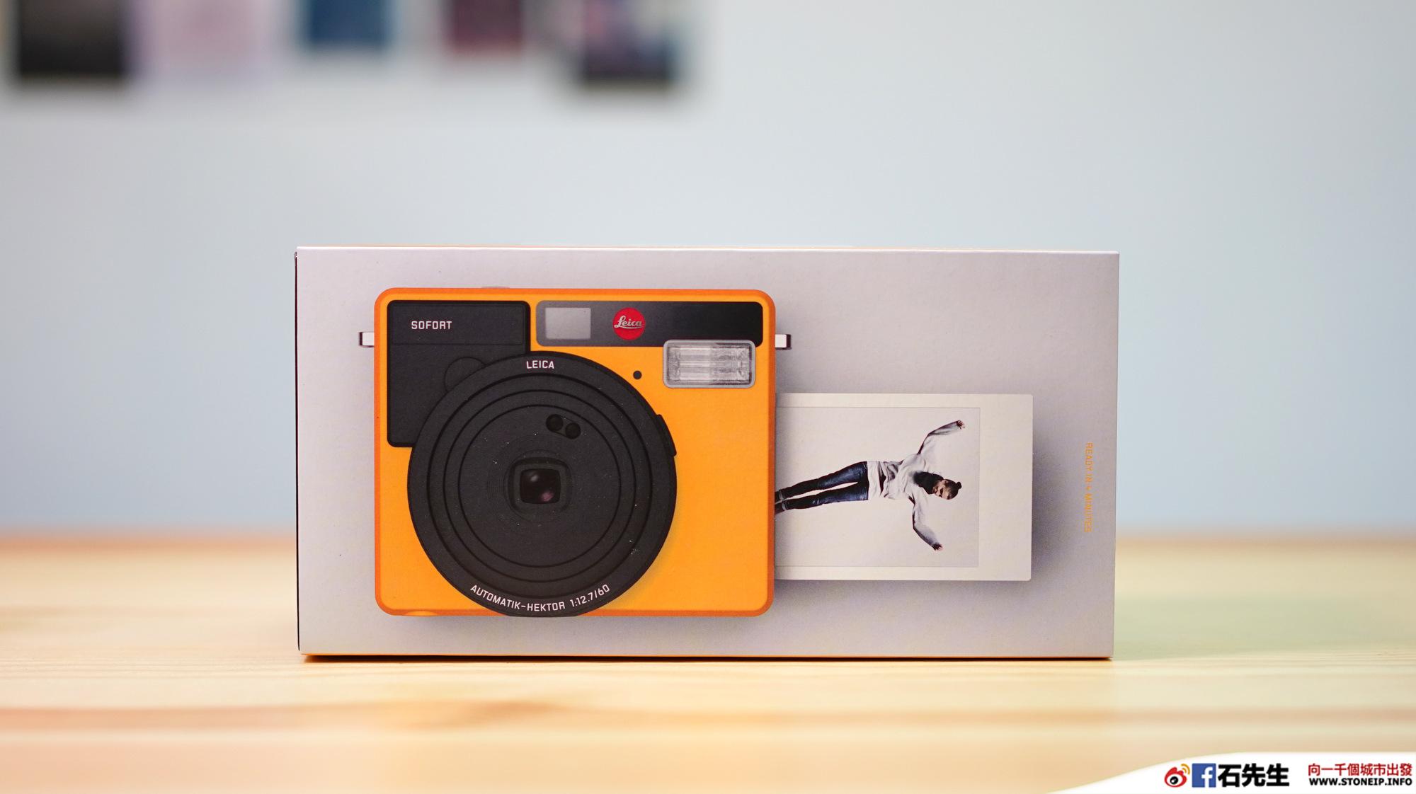 Leica_SOFORT_unbox01
