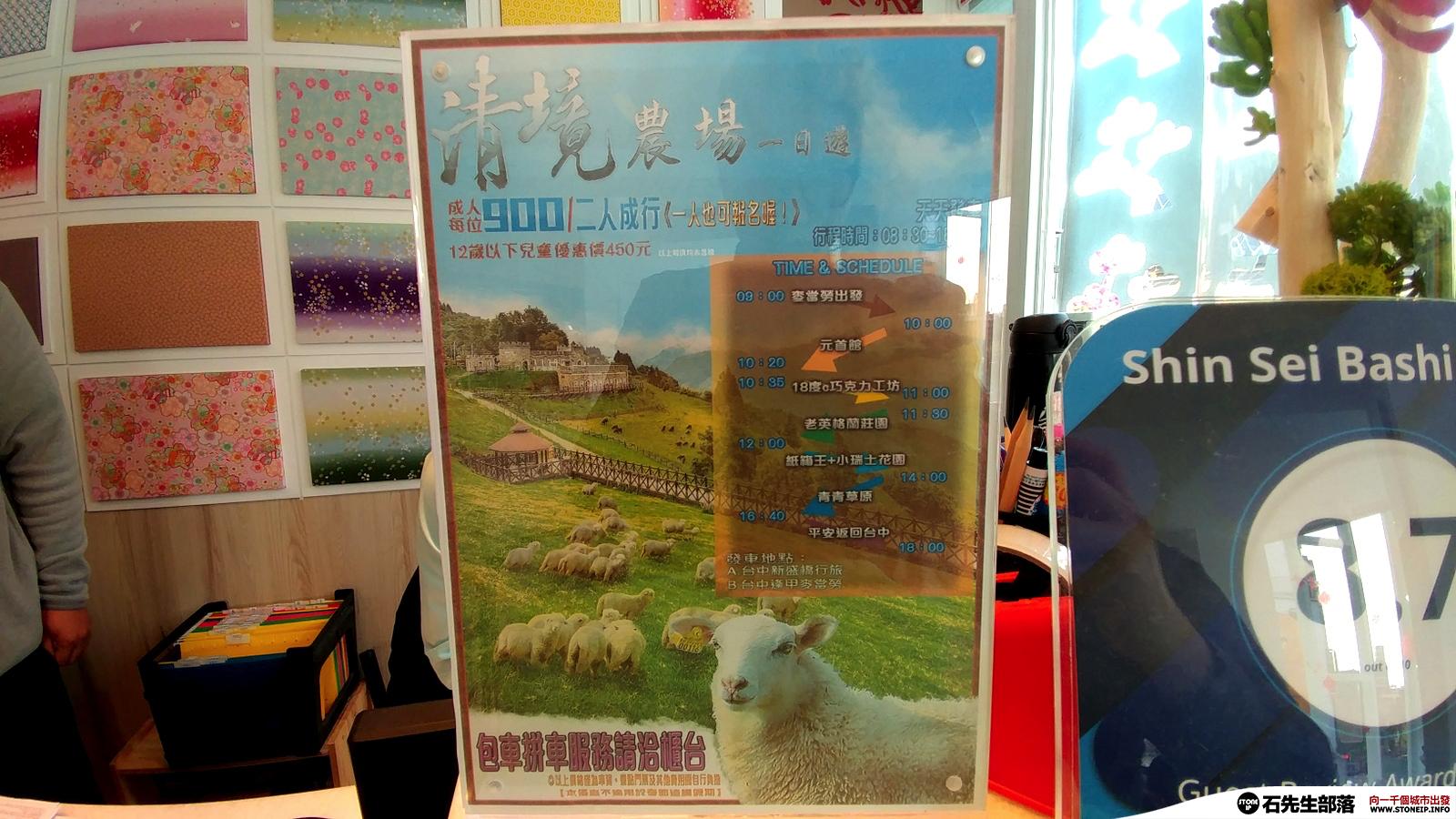 TaiChung_Visit_02