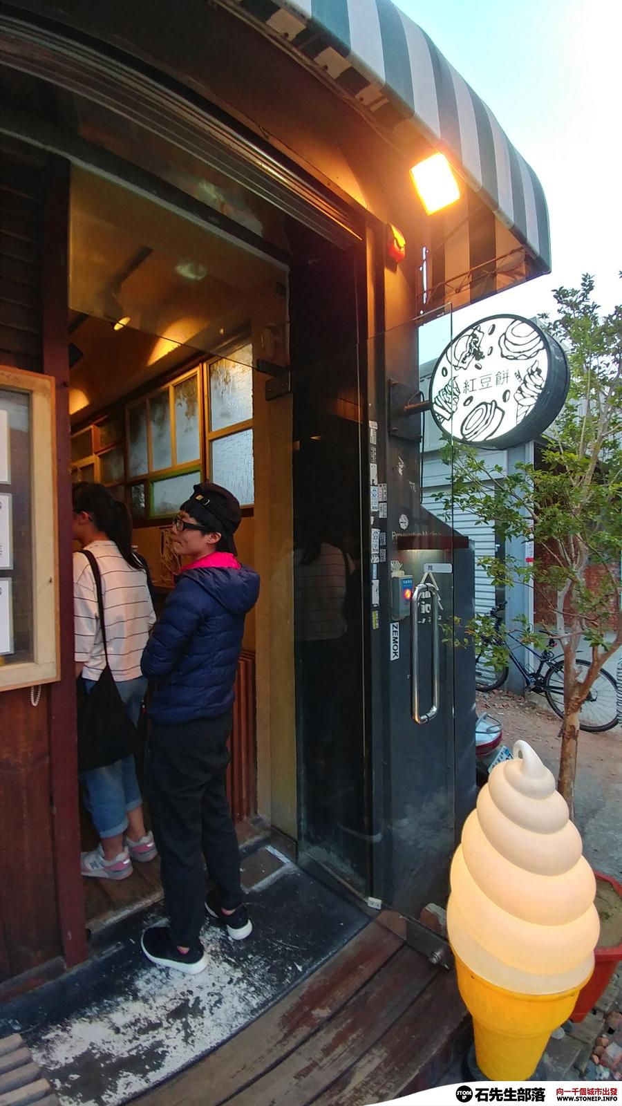 TaiChung_Visit_030