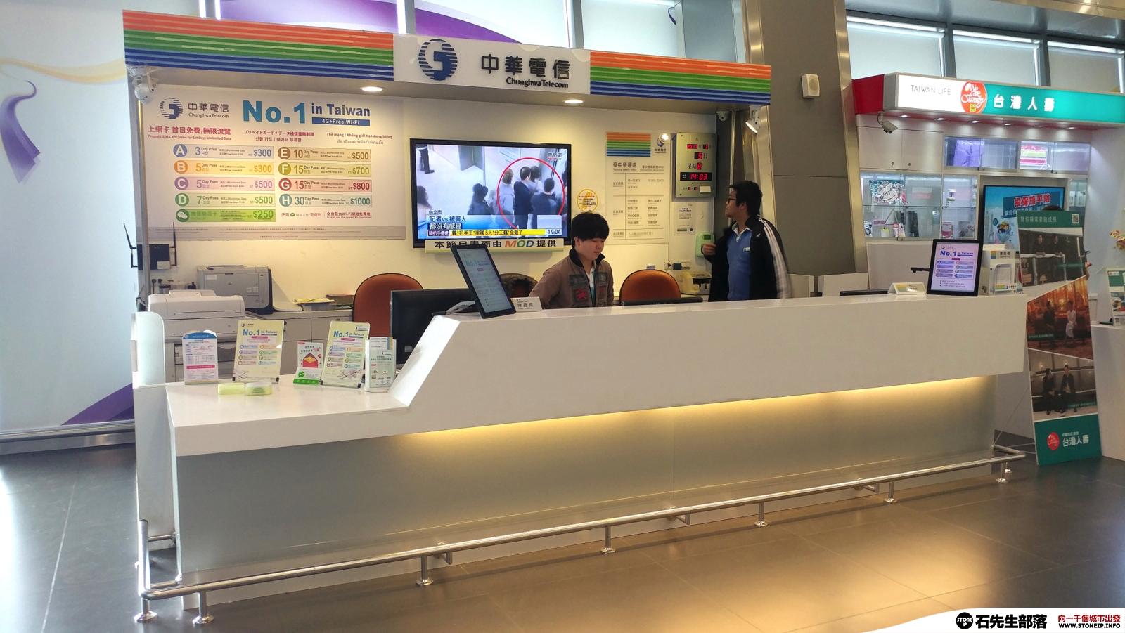 TaiChung_airport_02