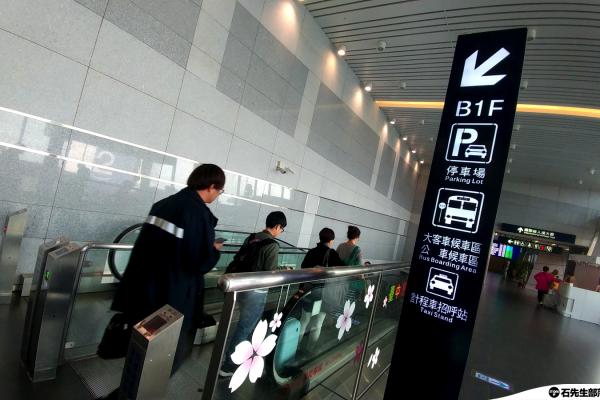 TaiChung_airport_05