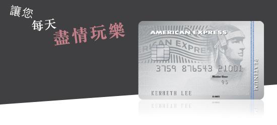 ipj_card-art-large-sprite-the-platinum-card
