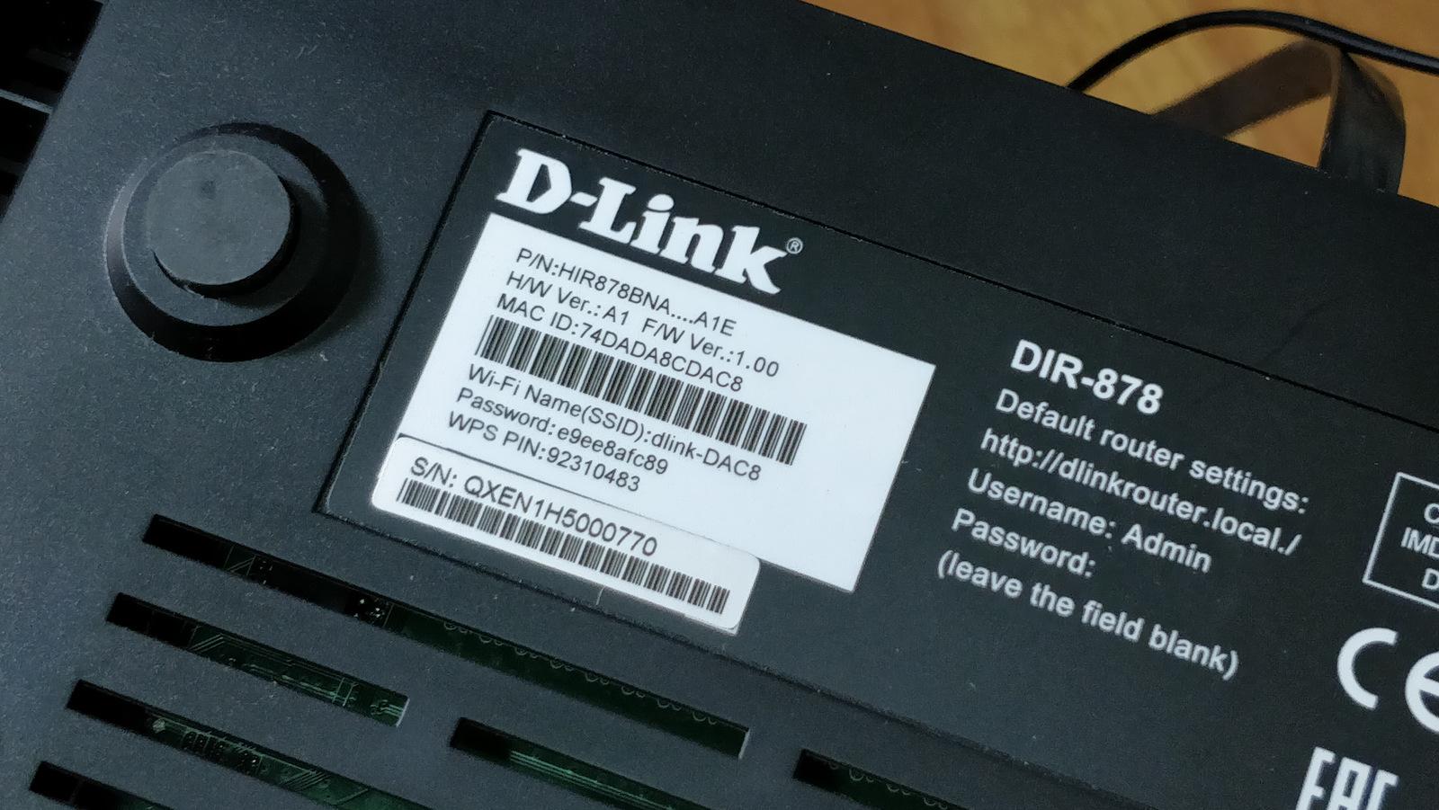 D-LINK-DIR878_10