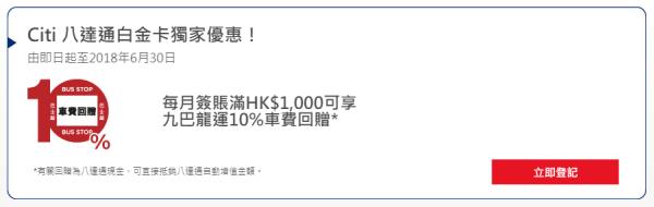 citi kmb credit card-03