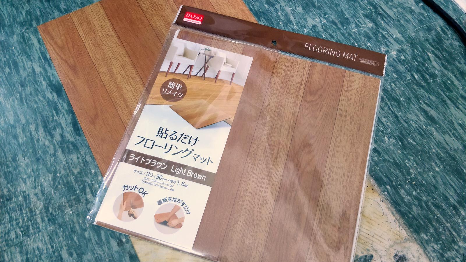 floor_1600_02
