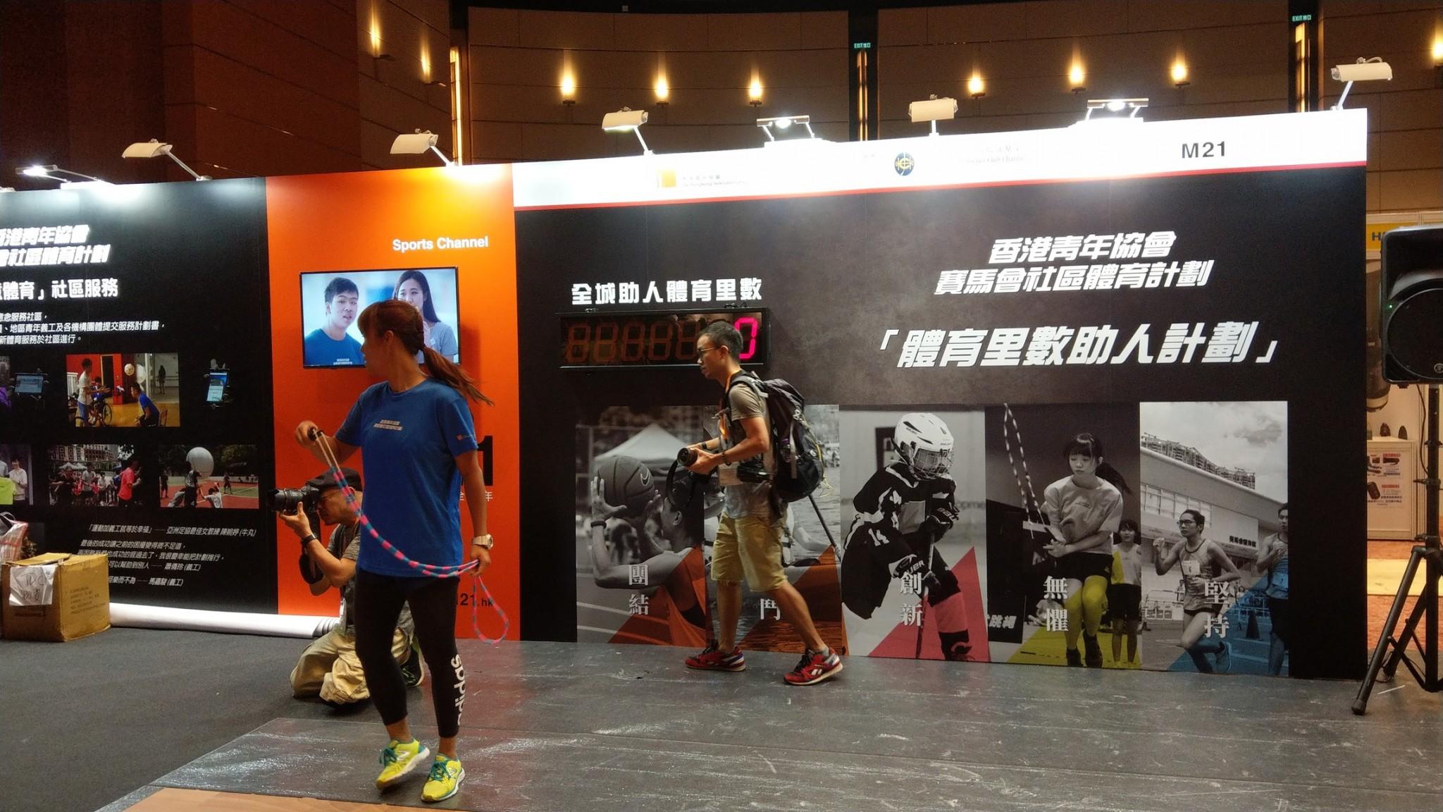 sports expo_02