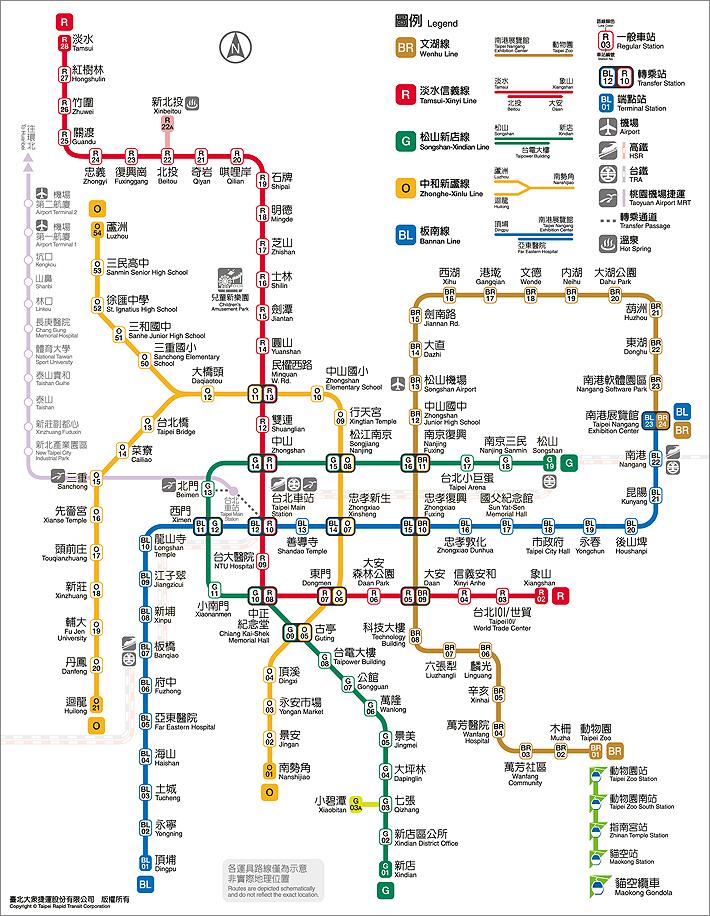taiwan subway line