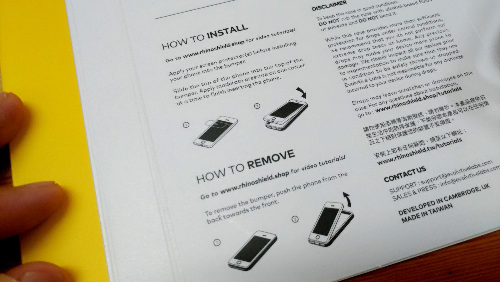 OnePlus 5 Case Hong Kong Rhino Shield _09
