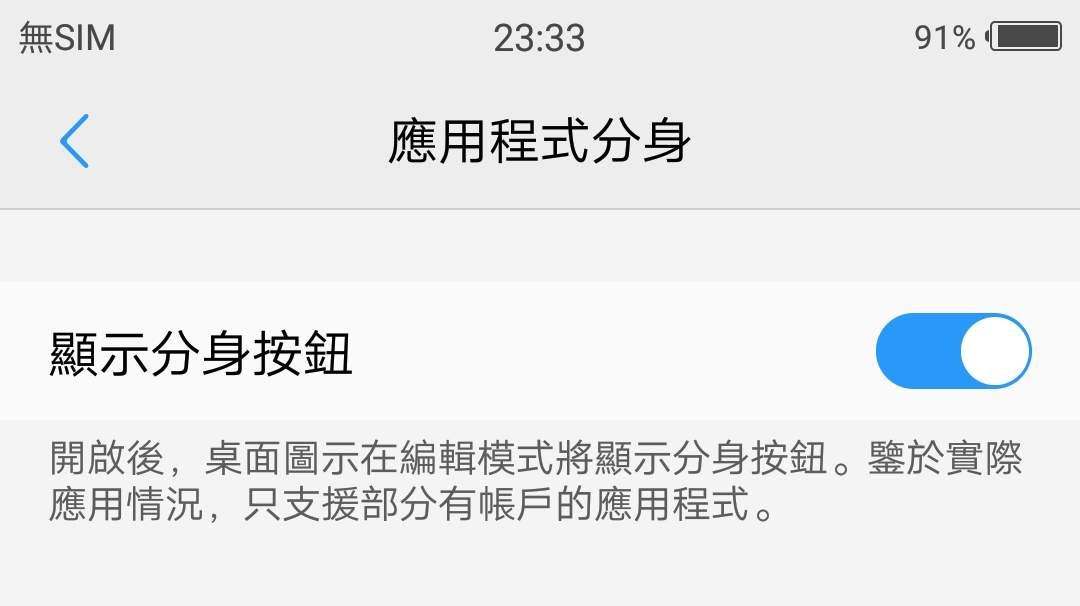 Screenshot_20171213_233313
